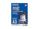EPSON スーパーファイン専用バックライトフィルム A3 10枚入 MJA3SP4