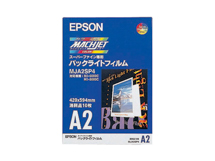 EPSON スーパーファイン専用バックライトフィルム A2 10枚入 MJA2SP4