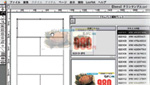 Leaflet for QuarkXPress 1.2J(Mac)