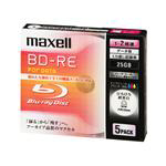 MAXELL データ用BD-RE 25GB 2倍速  5枚入 BE25PWPA.5S