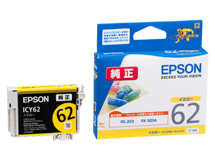 EPSON インクカートリッジ イエロー ICY62