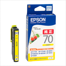 EPSON インクカートリッジ イエロー ICY70
