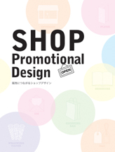 SHOP Promotional Design