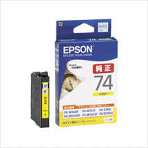 EPSON インクカートリッジ イエロー ICY74