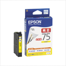 EPSON インクカートリッジ イエロー 大容量 ICY75