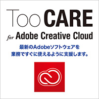 Too CARE for Adobe Creative Cloud 12ヶ月