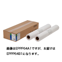 EPSON 普通紙ロール薄手(2本入り) B1 EPPP64B1