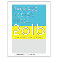 六耀社 PACKAGE DESIGN INDEX 2016