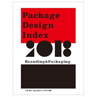 六耀社 Package Design Index 2018