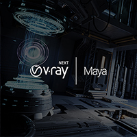V-Ray Next for Maya Workstation 永久ライセンス