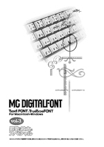 MC DIGITALFONT Vol.3(罫助・罫太Special)