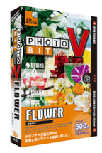 PHOTOBIT V FLOWER CD-ROM