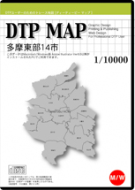 DTP MAP 多摩東部14市