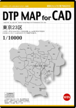 DTP MAP for CAD 東京23区