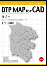 DTP MAP for CAD 横浜市