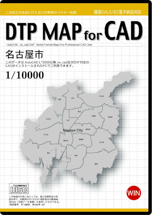DTP MAP for CAD 名古屋市