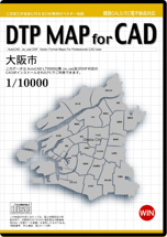 DTP MAP for CAD 大阪市