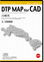 DTP MAP for CAD 川崎市