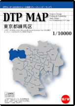 DTP MAP 東京都練馬区