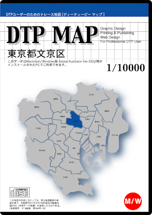 DTP MAP 東京都文京区
