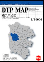 DTP MAP 横浜市旭区