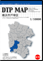 DTP MAP 横浜市戸塚区