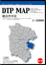 DTP MAP 横浜市中区