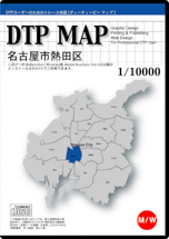 DTP MAP 名古屋市熱田区
