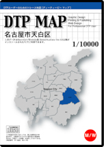 DTP MAP 名古屋市天白区