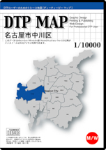 DTP MAP 名古屋市中川区