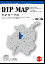 DTP MAP 名古屋市中区