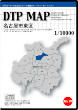 DTP MAP 名古屋市東区