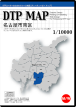 DTP MAP 名古屋市南区