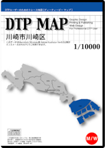 DTP MAP 川崎市川崎区