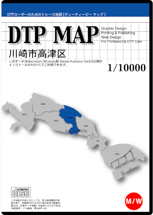 DTP MAP 川崎市高津区