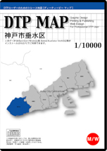DTP MAP 神戸市垂水区