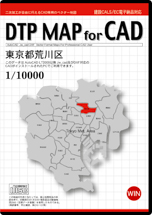 DTP MAP for CAD 東京都荒川区