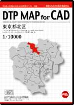 DTP MAP for CAD 東京都北区