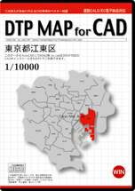 DTP MAP for CAD 東京都江東区
