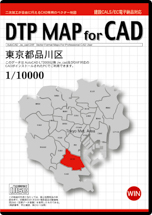 DTP MAP for CAD 東京都品川区