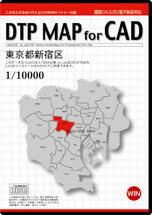 DTP MAP for CAD 東京都新宿区