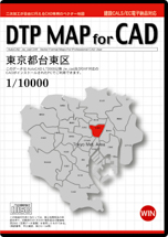 DTP MAP for CAD 東京都台東区