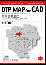 DTP MAP for CAD 東京都豊島区