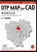 DTP MAP for CAD 東京都文京区