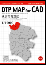 DTP MAP for CAD 横浜市青葉区