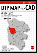 DTP MAP for CAD 横浜市旭区