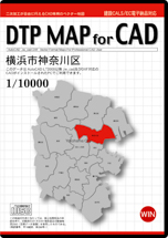 DTP MAP for CAD 横浜市神奈川区