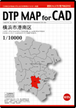 DTP MAP for CAD 横浜市港南区