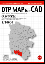 DTP MAP for CAD 横浜市栄区
