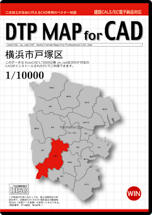 DTP MAP for CAD 横浜市戸塚区